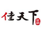 重庆佳天下装饰工程有限公司渝北分公司