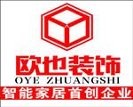 http://zqins.oss-cn-shanghai.aliyuncs.com/public/uploads/pic/20200522102032/04b501357a37226ff7b41241d8e5ec996042e577.jpeg