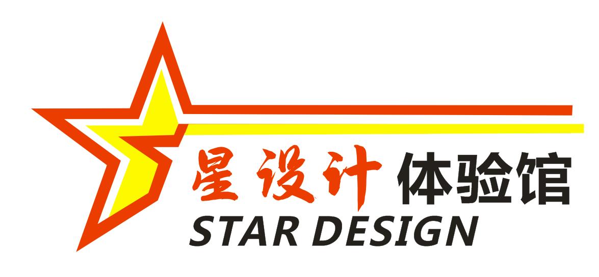 湖北省星来利装饰工程有限公司