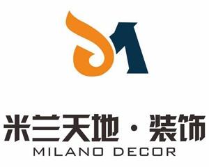武汉市米兰天地装饰设计工程有限公司