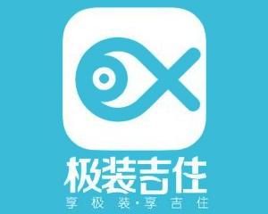 極裝吉住科技(北京)有限公司