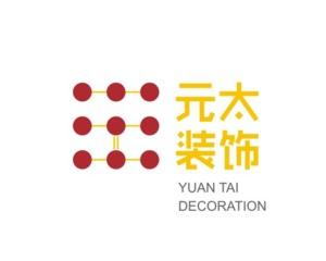 陕西元太装饰工程设计有限公司