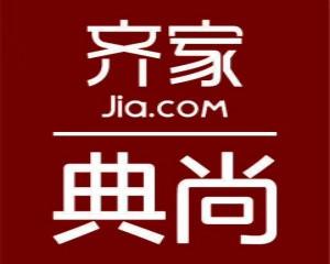 貴州齊家典尚裝飾工程有限公司