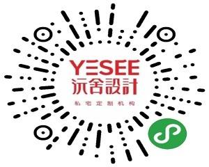 重庆沅舍装饰设计工程有限公司