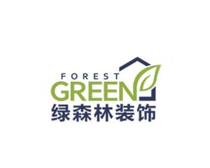 重庆绿森林装饰工程有限公司